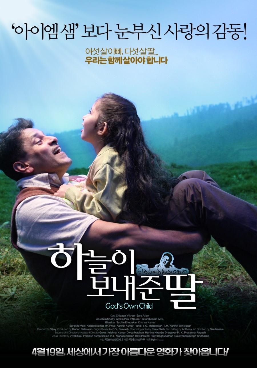 movie_image-1.jpg