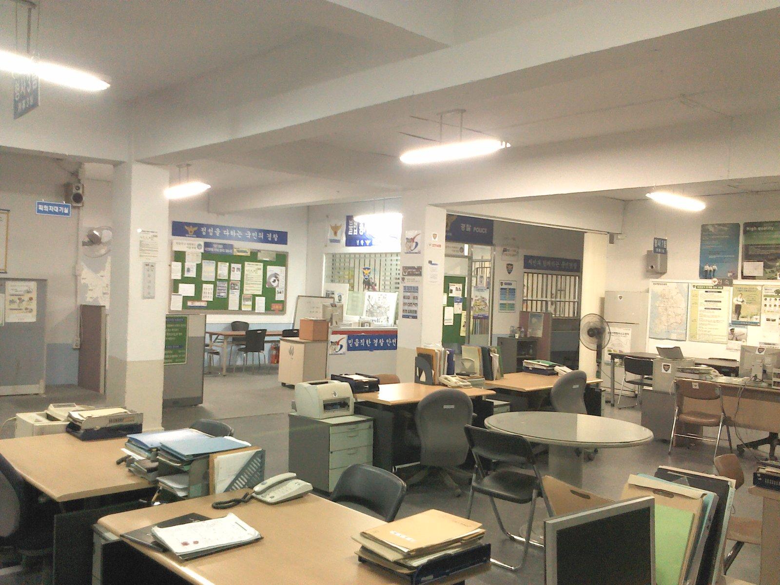 로케이션 뱅크 - 경찰서 세트장(형사계) : 필름메이커스 커뮤니티