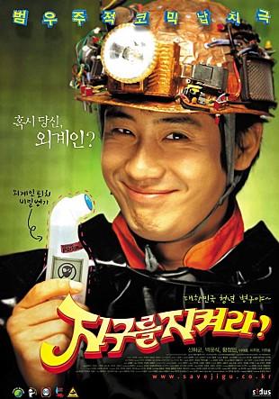 movie_image-7.jpg