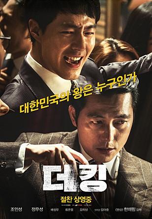 movie_image-9.jpg