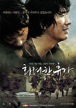 movie_image-4.jpg