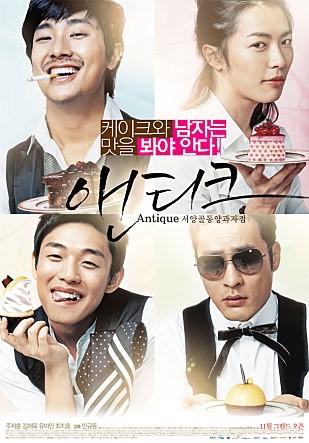 movie_image (14).jpg