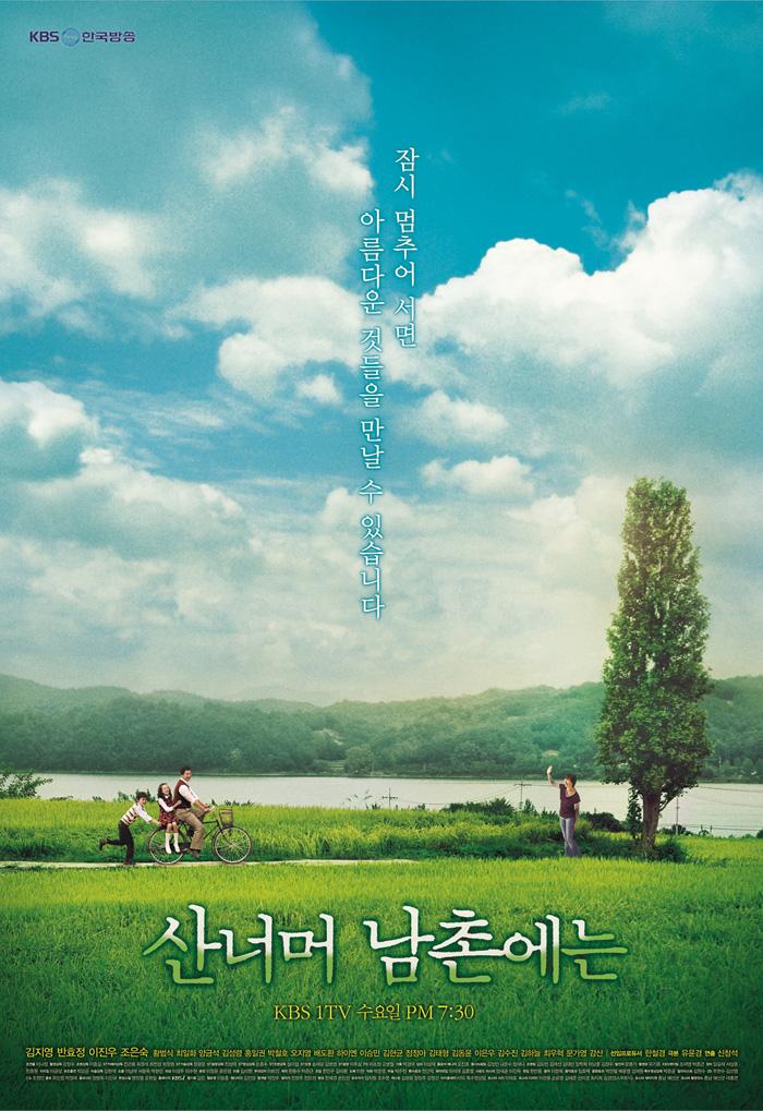 movie_imageO03CKEUJ.jpg