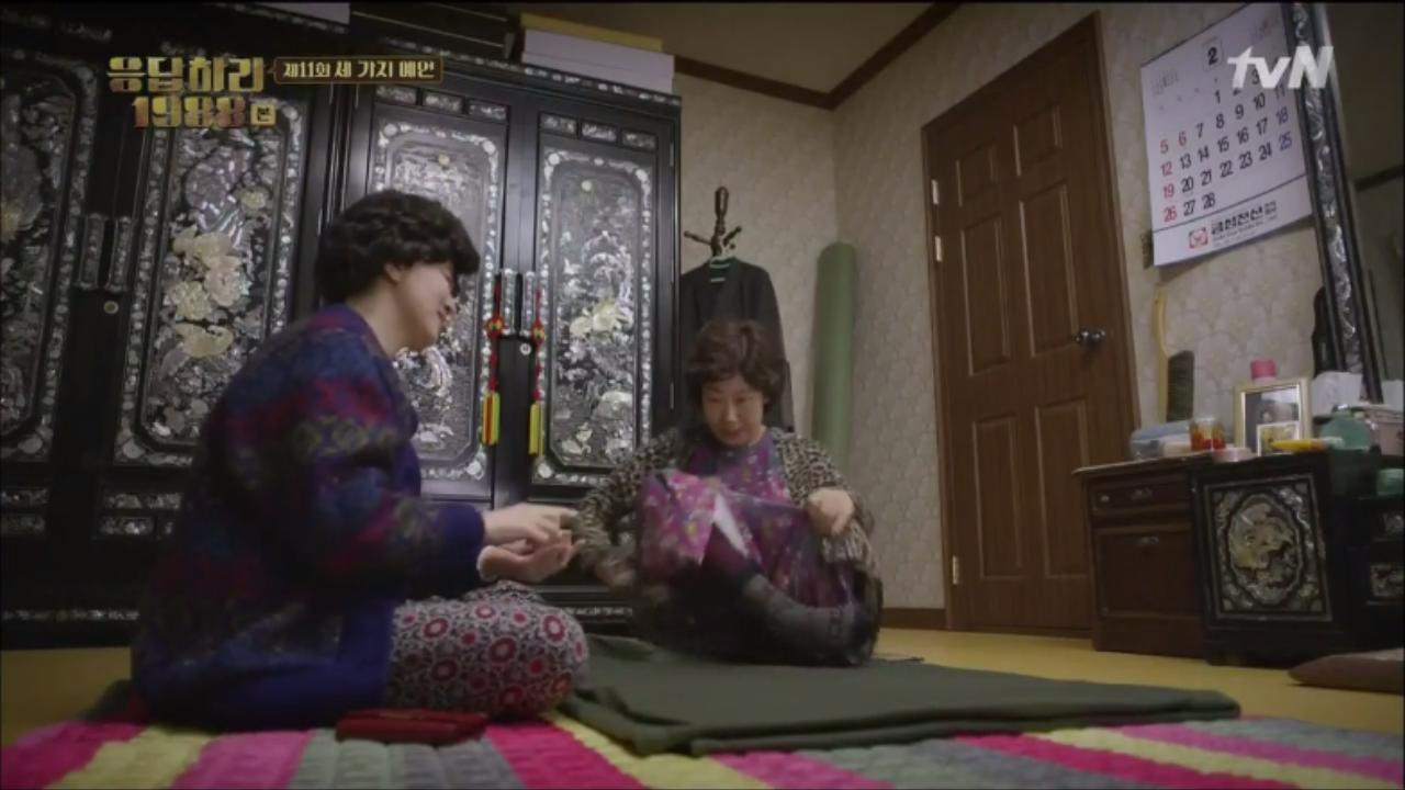 [tvN] 응답하라 1988.E11.151211.세 가지 예언.HDTV.H264.720p-WITH 0001644444ms.png
